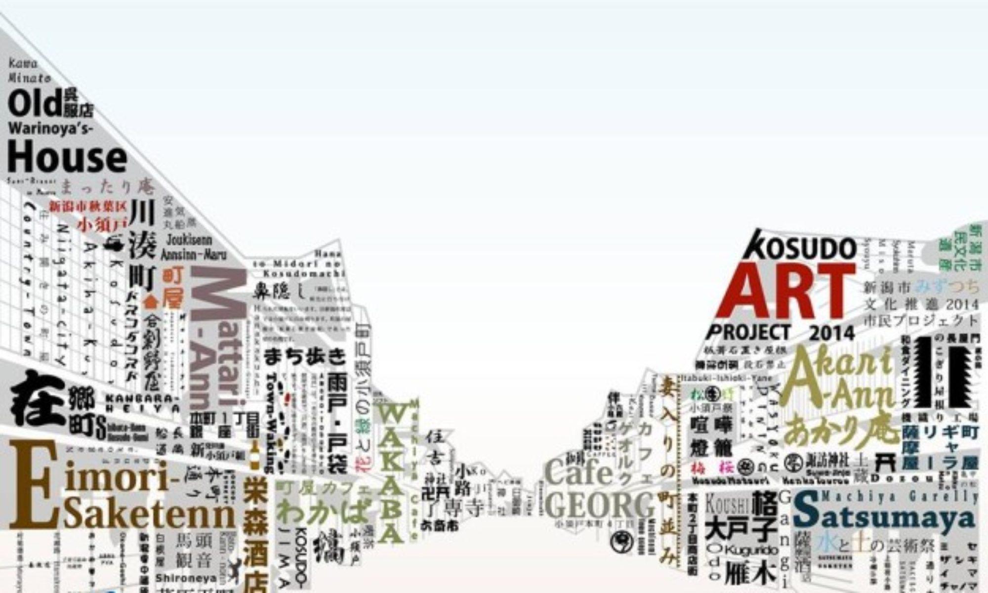 S.Y.P art space