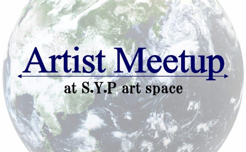 Artists Meetup